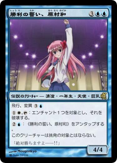 STG_Nodoka002.jpg