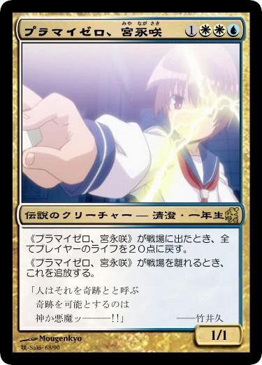 STG_Saki002.jpg