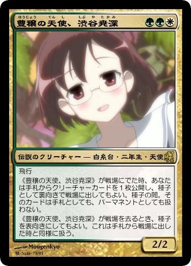 STG_Takami001.jpg