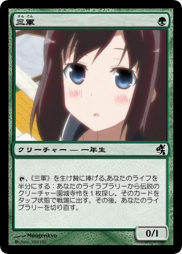 STG_Toki001.jpg