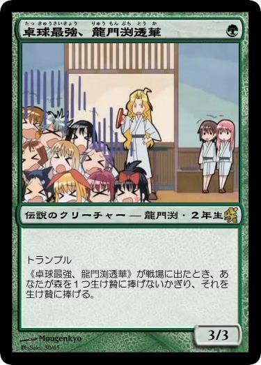 STG_Touka001.jpg