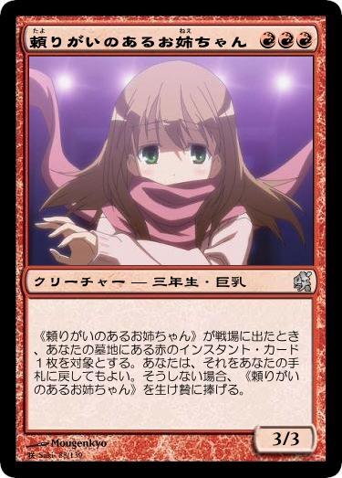 STG_YuuNee003.jpg
