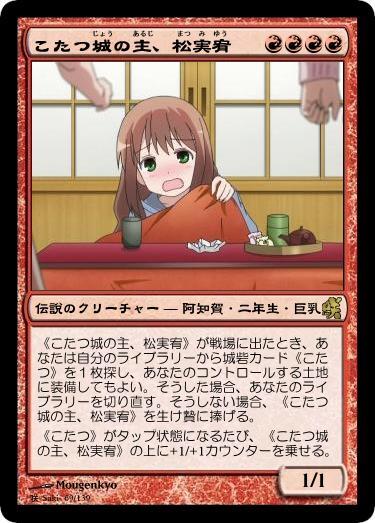 STG_YuuNee004.jpg