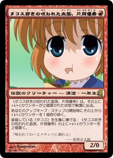 STG_Yuuki001.jpg