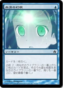 SerumVision_toki001_01.jpg