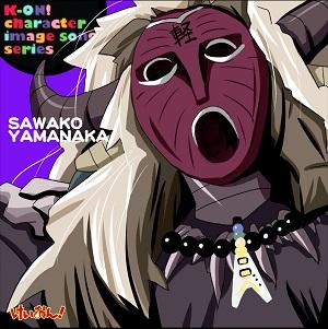 sawako001_01.jpg