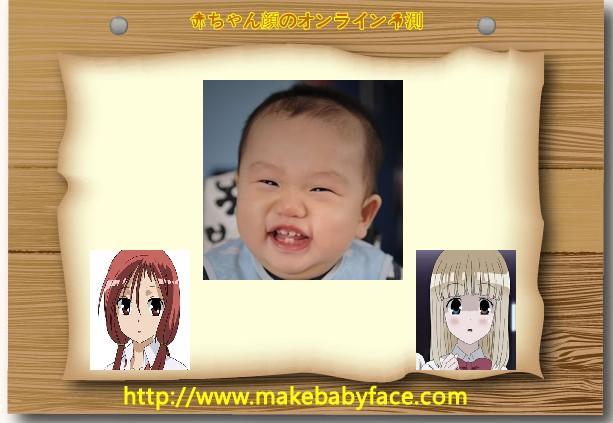 take_fuku001.jpg