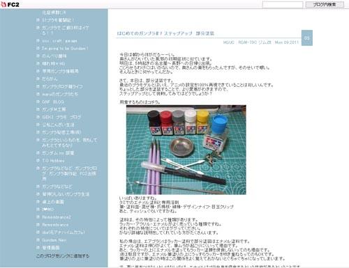 std0132-003.jpg