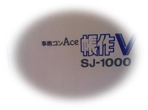 IMG_2067.jpg