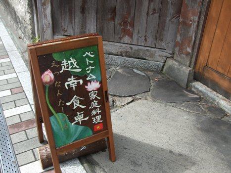 kamakura1.jpg