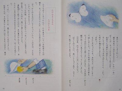 shizuka-kokugo-7.jpg