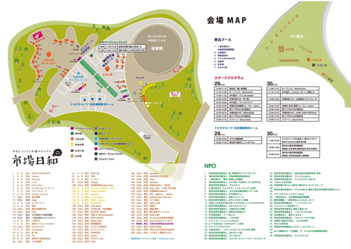 MAP928.jpg