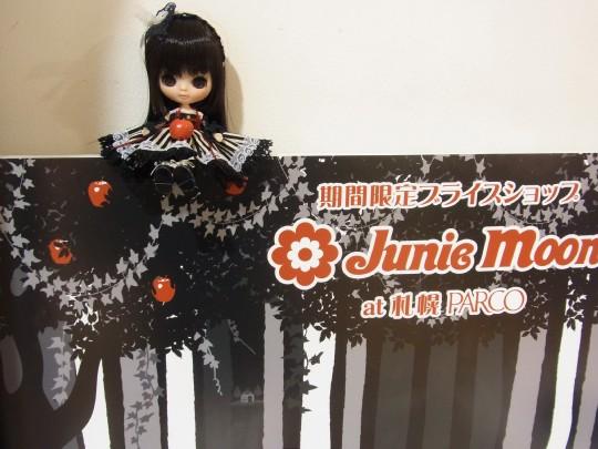 junie moon06