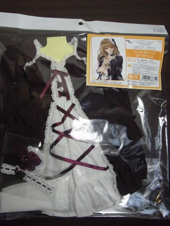 イントゥリークドレス01