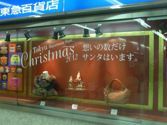 札幌SR クリスマス05