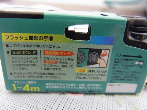 fujifilm07.jpg