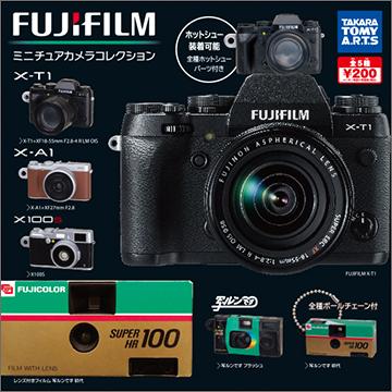 fujifilm21.jpg
