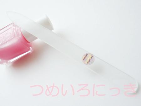 kP1010657.jpg