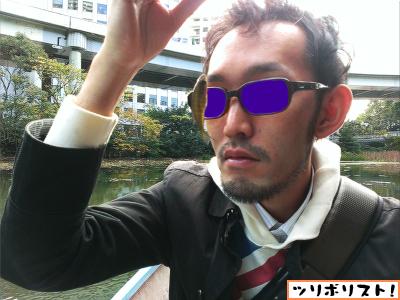 弁慶フィッシングクラブ023