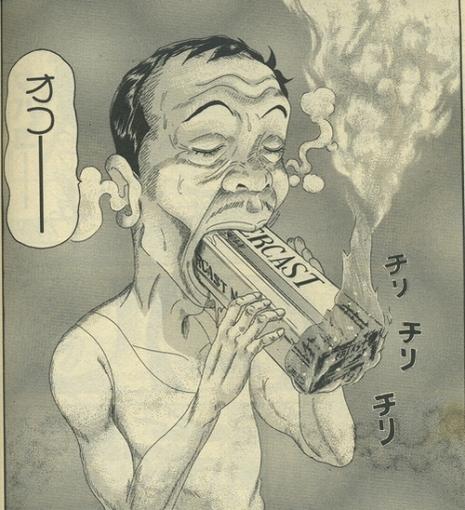 大鉄08~1