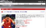 【情報】 五輪アジア大陸予選会が4月19日に開幕する