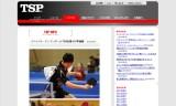 【情報】 スペインオープン・アンダー21で村松雄斗が準優勝