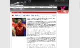 【情報】 劉国梁:ロンドン五輪では絶対に譲球しない