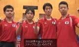 【卓球】 大会3日目(5/1) 2012世界ろう者卓球選手権