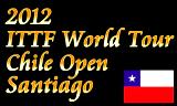 チリオープン2012 2012年04月25日~29日にサンチャゴで開催