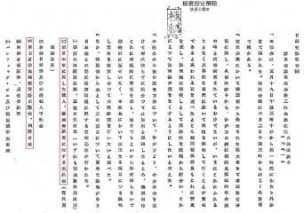 ianfu-no1.jpg