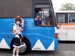 チルノバス02