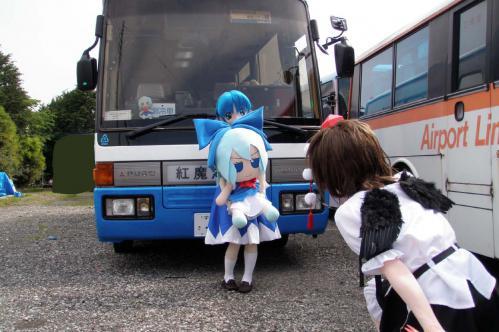 チルノバス11