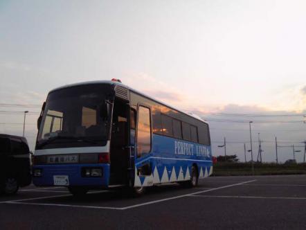 チルノバス59