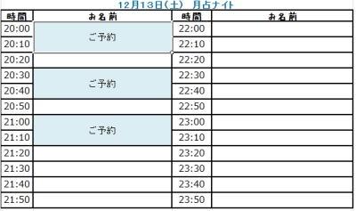 Baidu IME_2014-12-11_15-16-47