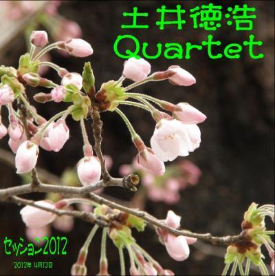 土井徳浩ジャケット表_convert_20120717212138