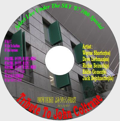 ライブアンダーザスカイ87 ウエイン_convert_20120828151632