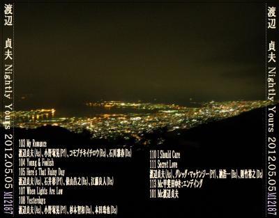 Nightly渡辺貞夫裏_convert_20120906090212