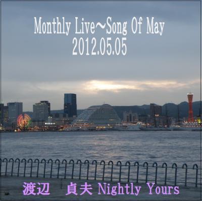 Nightly渡辺貞夫表_convert_20120906090146
