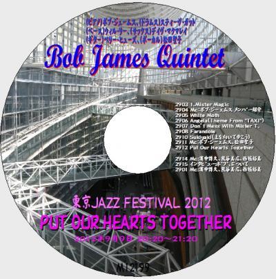 Bob+James_convert_20121115164451.jpg