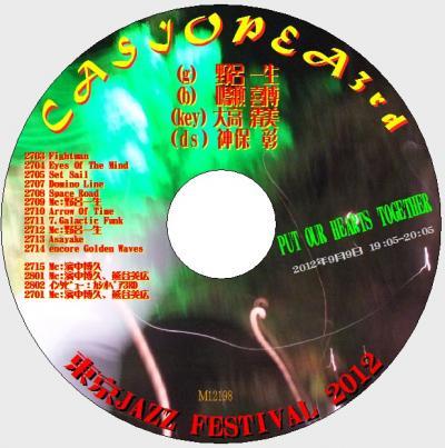 Casiopea_convert_20121115164432.jpg