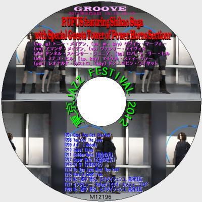 RufusSuga_convert_20121115164340.jpg