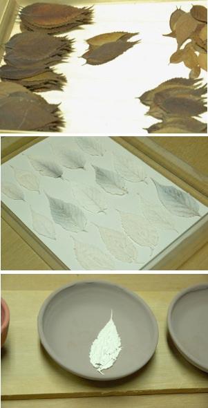 木葉茶碗1
