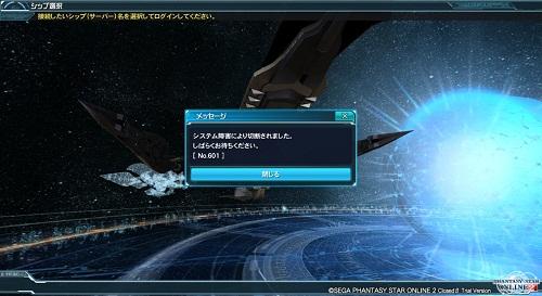 pso20120427_07.jpg