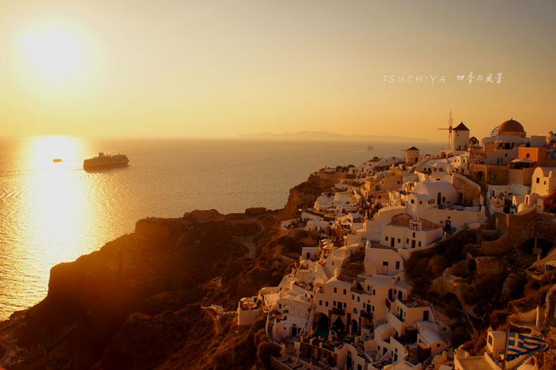 ギリシャ 2