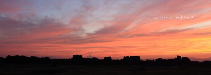 秋ヶ瀬の夕日 7