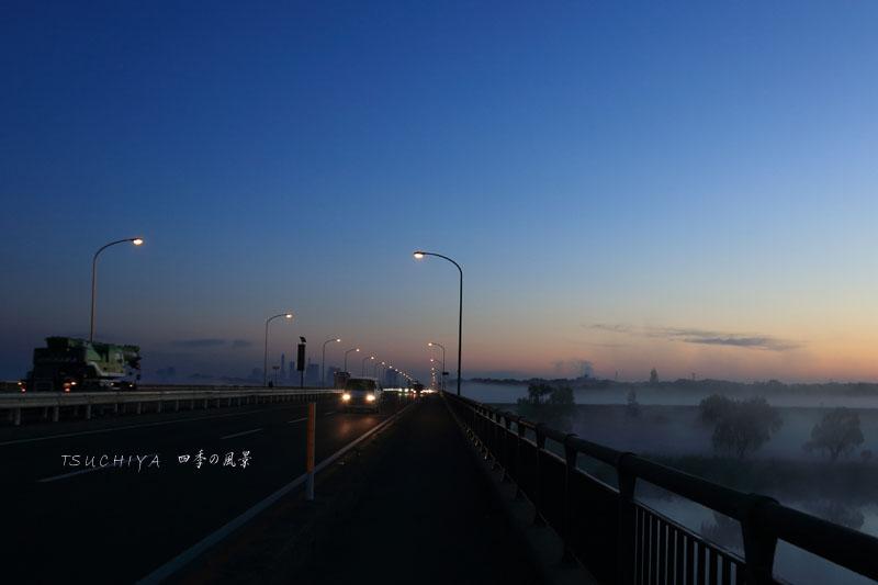 秋ヶ瀬橋から見る霧の風景 2