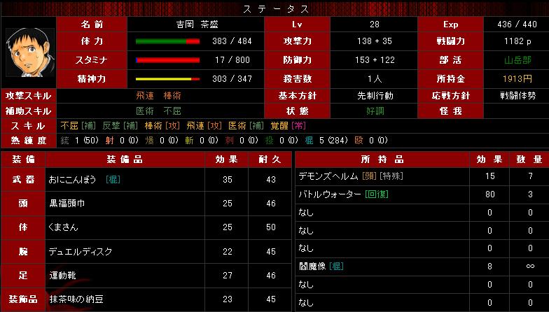 Default_20121222215857.png