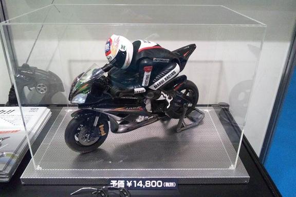 東京マルイ バイク