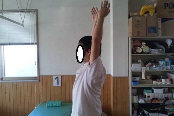 ソール後の肩