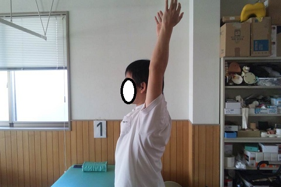 BOSS後の肩